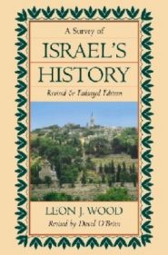 A Survey of Israel's History Grace and Truth Books