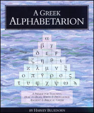 A Greek Alphabetarion book cover