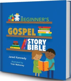 The Beginner's Gospel Story Bible book cover