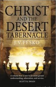 Christ_and_the_desert_tabernacle