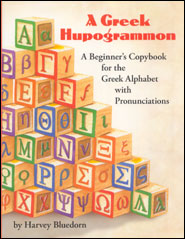 A Greek Hupogrammon Grace and Truth Books