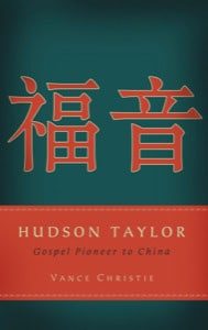 Hudson Taylor Grace and Truth Books