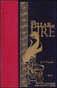 PillarofFire_newlarger