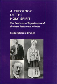 TheologyofHolySpirit
