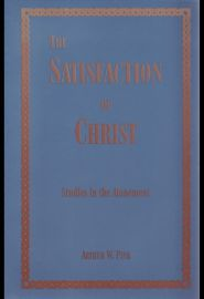 The Satisfaction of Christ Grace and Truth Books