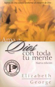 ama_a_dioslg