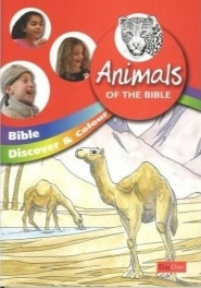 animalslg