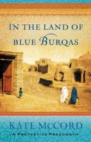 blueburqaslg